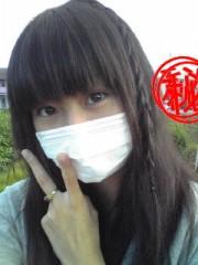 茜音(Girl〈s〉ACTRY) 公式ブログ/お散歩☆ 画像1