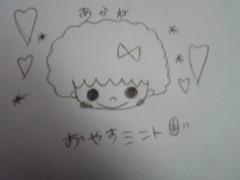 茜音(Girl〈s〉ACTRY) 公式ブログ/あまーいっ☆ 画像2