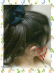 茜音(Girl〈s〉ACTRY) 公式ブログ/茜音スタイル。 画像1