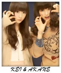茜音(Girl〈s〉ACTRY) 公式ブログ/久しぶり。 画像1