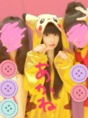 茜音(Girl〈s〉ACTRY) 公式ブログ/着ぐるみ。 画像3