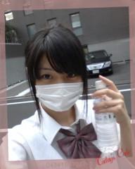 茜音(Girl〈s〉ACTRY) 公式ブログ/まいぴょん。 画像3