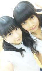 茜音(Girl〈s〉ACTRY) 公式ブログ/前髪☆ 画像3