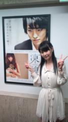 茜音(Girl〈s〉ACTRY) 公式ブログ/公開 画像3