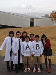 茜音(Girl〈s〉ACTRY) 公式ブログ/初、富士急。 画像2