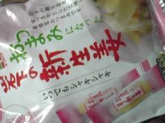 ����(Girl��s��ACTRY) ��֥?/���˥ṥ�������ɡž� ����3