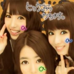 茜音(Girl〈s〉ACTRY) 公式ブログ/AAA:仲良し三人組 画像1