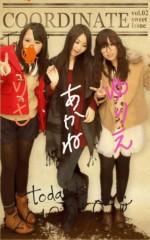 茜音(Girl〈s〉ACTRY) 公式ブログ/2日続けて...!!! 画像1