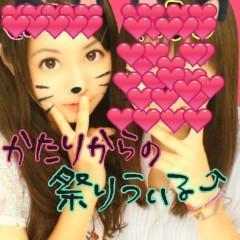 茜音(Girl〈s〉ACTRY) 公式ブログ/お茶→お祭りっ\(^^)/ 画像1