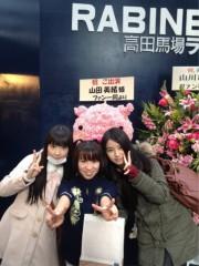 茜音(Girl〈s〉ACTRY) 公式ブログ/爆笑1日っ!!!! 画像1