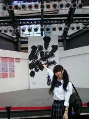 茜音(Girl〈s〉ACTRY) 公式ブログ/ ありがとう(´`)☆! 画像1