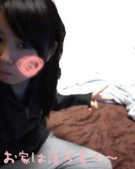 茜音(Girl〈s〉ACTRY) 公式ブログ/なう。 画像2