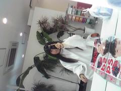 茜音(Girl〈s〉ACTRY) 公式ブログ/充実☆! 画像3