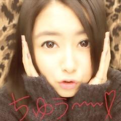 茜音(Girl〈s〉ACTRY) 公式ブログ/\2012 1.1/  画像2