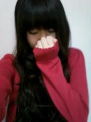 茜音(Girl〈s〉ACTRY) 公式ブログ/ワクワクっ\(^^)/ 画像2