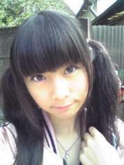 茜音(Girl〈s〉ACTRY) 公式ブログ/行ってき* 画像1