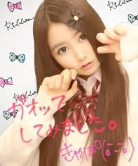 茜音(Girl〈s〉ACTRY) 公式ブログ/プリクラ。 画像3