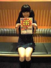 茜音(Girl〈s〉ACTRY) 公式ブログ/お笑いライブっ* 画像1