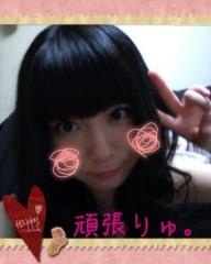 茜音(Girl〈s〉ACTRY) 公式ブログ/明日から。 画像3