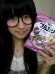 茜音(Girl〈s〉ACTRY) 公式ブログ/やっほい(≧∇≦) 画像2