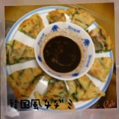 茜音(Girl〈s〉ACTRY) 公式ブログ/最近のご飯。 画像2