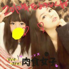 茜音(Girl〈s〉ACTRY) 公式ブログ/遊びっ\(^^)/ 画像3
