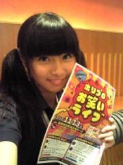 茜音(Girl〈s〉ACTRY) 公式ブログ/お笑いライブっ* 画像2