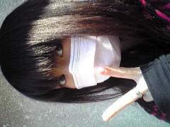 茜音(Girl〈s〉ACTRY) 公式ブログ/兄弟☆ 画像1