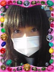 茜音(Girl〈s〉ACTRY) 公式ブログ/好きっ(^O^)/ 画像1