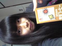 茜音(Girl〈s〉ACTRY) 公式ブログ/豆乳´∀☆ 画像1