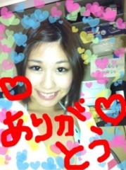 倉岡生夏 公式ブログ/青森ブログ始めたよん! 画像1