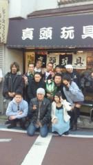 倉岡生夏 公式ブログ/リアルヘッドおおお 画像1