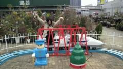 倉岡生夏 公式ブログ/桜弁当今日の分完売したにゃっす! 画像1