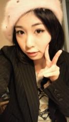 倉岡生夏 公式ブログ/きなねこさあん☆ 画像1