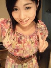 倉岡生夏 公式ブログ/たのしかったあ 画像1