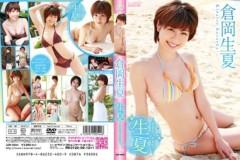 倉岡生夏 公式ブログ/最新DVD オフショット 画像3