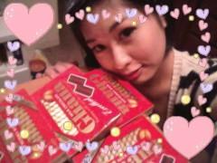 倉岡生夏 公式ブログ/さむさむさむいね 画像1
