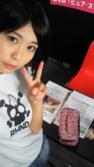 倉岡生夏 公式ブログ/生放送 画像1