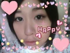 倉岡生夏 公式ブログ/にゃっす★さむいですねえ 画像1