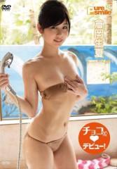 倉岡生夏 公式ブログ/2010年振り返り★3 画像2