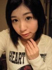 倉岡生夏 公式ブログ/トマトの花がさいた( 笑) 画像2