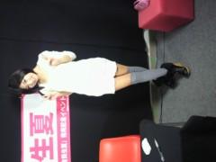 倉岡生夏 公式ブログ/きなねこにゃっす 画像2
