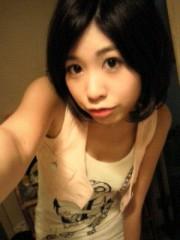 倉岡生夏 公式ブログ/だいすきチョコ 画像3