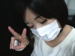倉岡生夏 公式ブログ/きなねこにゃっす 画像3