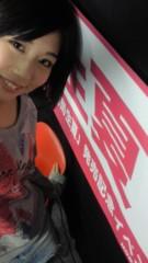 倉岡生夏 公式ブログ/皆さんFLASH わみてくれたかなあ? 画像1