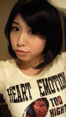 倉岡生夏 公式ブログ/ミスドのくじ 画像2