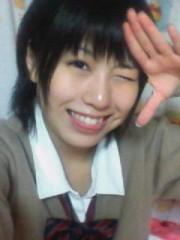 倉岡生夏 公式ブログ/JK 画像1