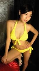 倉岡生夏 公式ブログ/体わ健康的 画像2