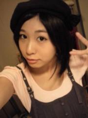 倉岡生夏 公式ブログ/やっと・・・ 画像1