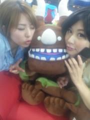 倉岡生夏 公式ブログ/最近白い服がおおいけど 画像2